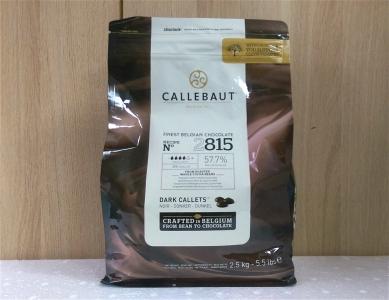 Chocolate Viên 2815 2.5kg