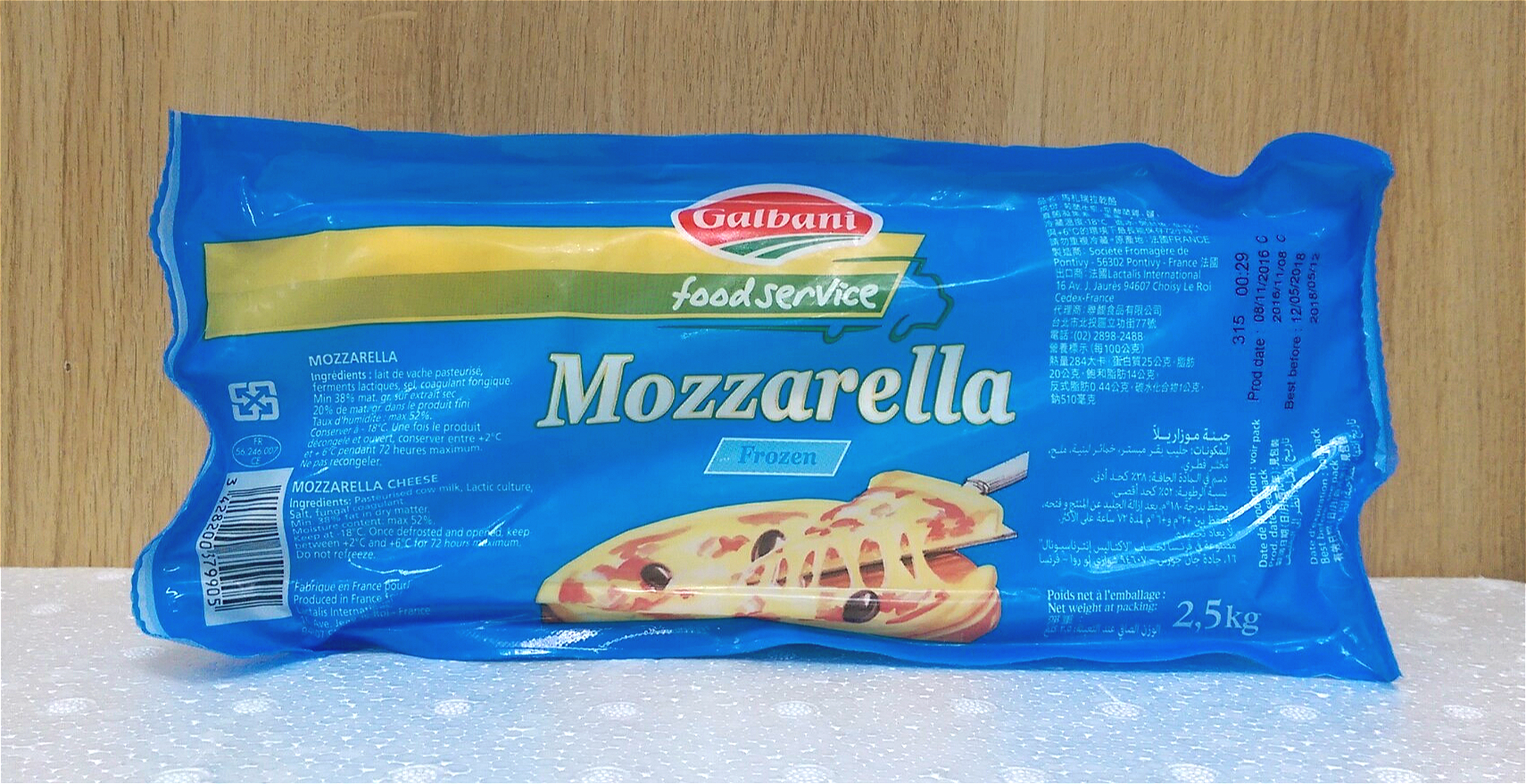 Phô mai khối Mozzarella