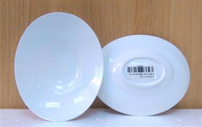 Chén sứ hình oval 195mm
