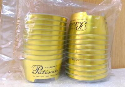 Ly nhựa vàng - 20 cái/bịch