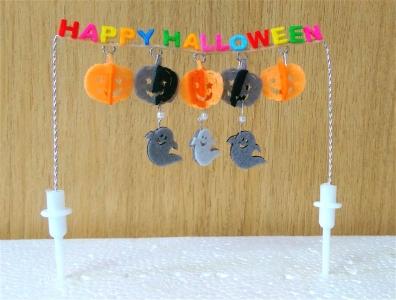 Cổng chào Halloween