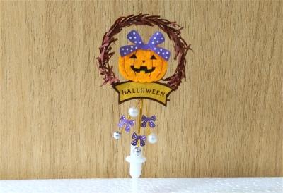 Vòng Halloween